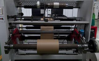 Производство бумажных пакетов: оборудование + технология изготовления 2020