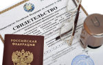 Государственная регистрация ао — как открыть самостоятельно в россии 2019