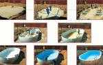 Установка сборных бассейнов