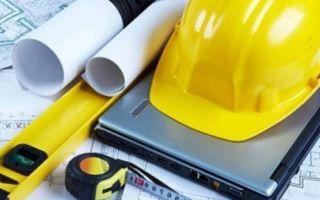 Как открыть строительную фирму с нуля (2020)