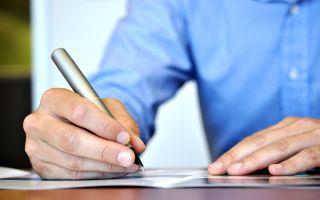 Как внести изменения в приказ — основания, последовательность действий, обязательство ознакомления