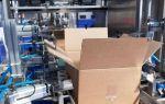 Производство картона: оборудование + технология изготовления 2019