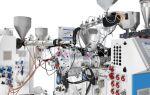 Производство прокладок: оборудование + технология изготовления 2020