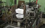 Производство пластиковой упаковки: оборудование, характеристики