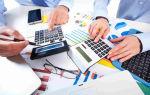 Рентабельность продаж: формула по балансу и ее расшифровка