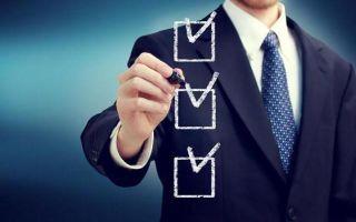 Как работать с госзакупками — начало, тонкости, нюансы, ошибки и подходы, ведущие к успеху