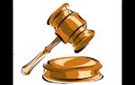 Образец жалобы в прокуратуру на управляющую компанию дома