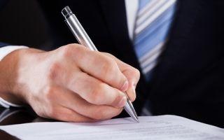 Что такое заявление на совмещение должностей — как правильно составить документ и какие нюансы учесть