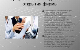 Как открыть турагентство с нуля: инструкция + бизнес-план турфирмы