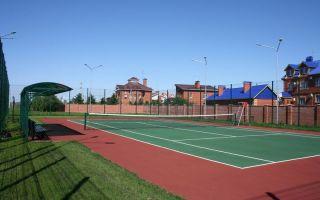 Как открыть теннисный клуб