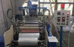 Производство стрейч-пленки: оборудование + технология изготовления 2020