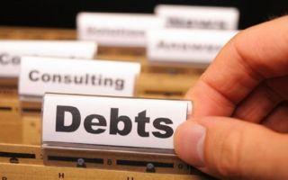 Оборачиваемость дебиторской задолженности и ее формула