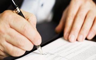 Образец соглашения о намерениях сотрудничества: обезопасьте деловые отношения