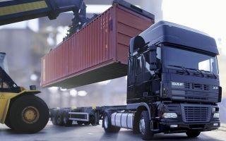 Оформление образца договора-заявки на перевозку грузов — понятие, советы