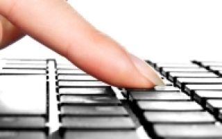 Методика написания письма-просьбы с образцом, рекомендации по заполнению документа