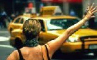 Порядок лицензирования пассажирских перевозок — сроки получения, стоимость и причины отказа от выдачи