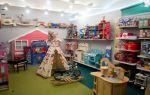 Как открыть магазин детских игрушек с нуля в 2019 году