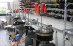 Производство носков: оборудование + технология изготовления 2019
