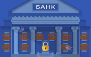 Что делать, если отозвали лицензию у банка — практическое руководство для обманутого вкладчика