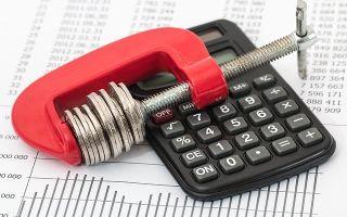 Квр в бюджете — разбираем ошибки при их применении и необходимость использования