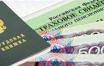 Где продается трудовая книжка — реальная стоимость, содержание документа, правила составления