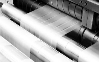 Производство полиэтилена: технология изготовления 2020