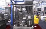 Производство лекарств: оборудование + технология изготовления 2019