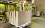 Производство силикатного кирпича: оборудование + технология изготовления 2019