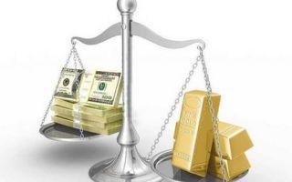 Вложение денег в золото — преимущества и недостатки, риски, варианты инвестиций, общие рекомендации