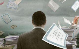 Что такое учредительный договор — его предмет, содержание и выполняемые функции