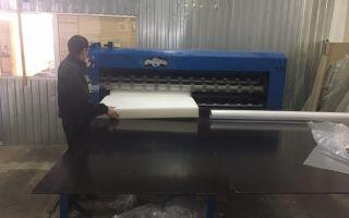 Производство поролона: оборудование + технология изготовления 2019