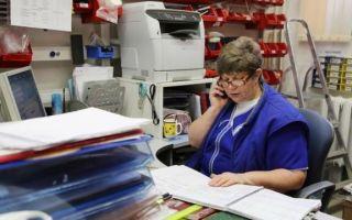 Должностные обязанности заведующего складом — основные требования и порядок оценки результатов деятельности