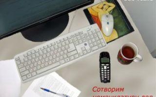 Номенклатура и порядок хранения документов в организации — что следует знать каждому руководителю
