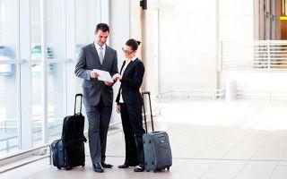 Командировочные за границу — размер, сроки выплаты, отчетные документы
