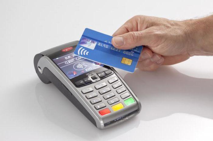 Как установить платежный терминал для оплаты банковскими картами