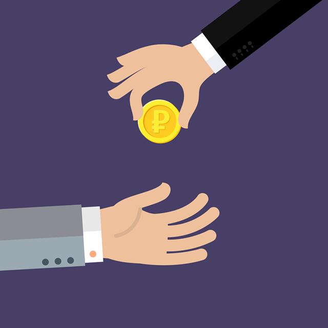 Какими налогами облагается премия: особенности премирования