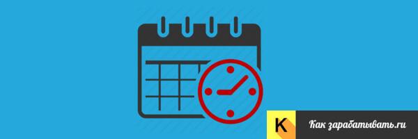 Что такое штатное расписание, как изменить, образец
