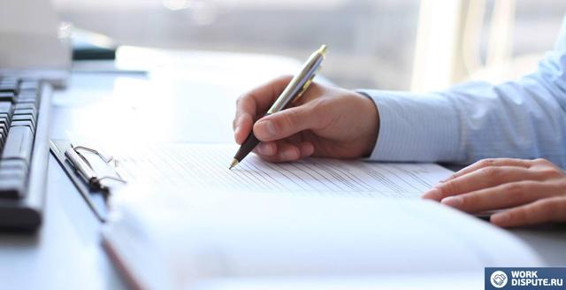 Нарушение трудового договора работодателем - причины, план действий, последствия для руководства