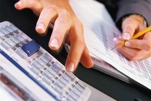 Какой это налог ЕНВД - расчет налоговой базы и сроки перечисления