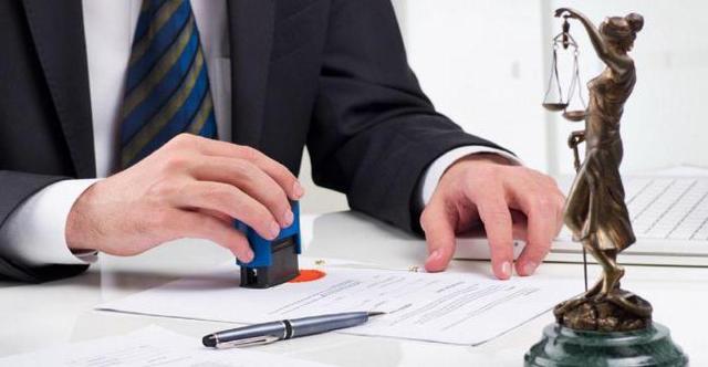 Доверенность в банк от юридического лица: образец, правила составления