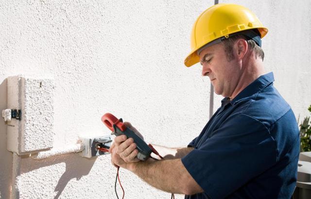 Должностная инструкция рабочего по комплексному обслуживанию зданий — функциональное назначение работника