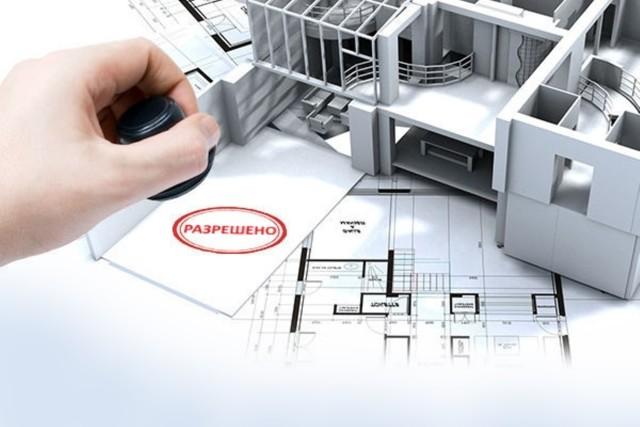 Разрешение на строительство многоквартирного и жилого дома