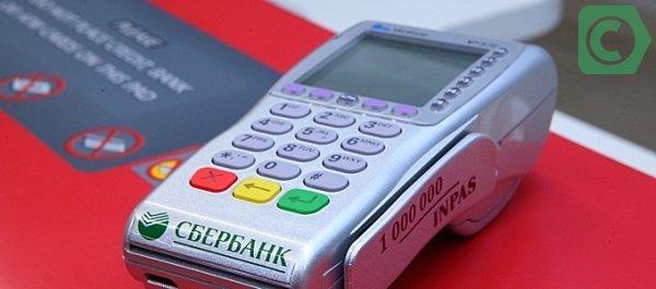 Сколько стоит терминал для оплаты карточками – использование аппаратов