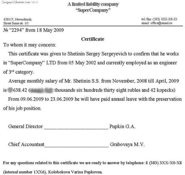 Общие требования к образцу справки о зарплате для шенгенской визы, обязательные для европейских стран