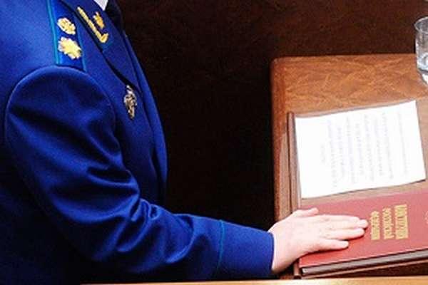 Как попасть в военную прокуратуру - требования к кандидатам, поиск работы и необходимые личные качества