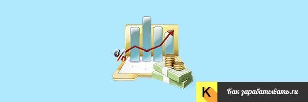 Способы, правила и срок выплаты дивидендов, особенности для АО и ООО