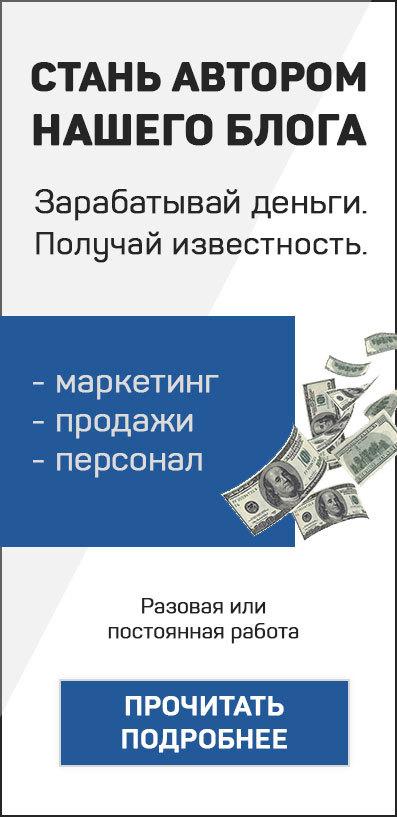 Скрипт для продажи по телефону — подробное описание структуры для холодных звонков и общения с клиентами