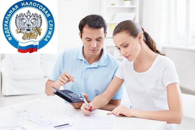 Как создать и использовать мой налоговый кабинет на сайте ИФНС