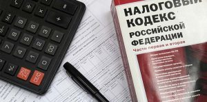 Апелляционная жалоба на решение налогового органа и образец