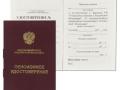 Образец заполнения АДВ-1 для иностранных граждан, необходимые требования, места для обращения и содержание